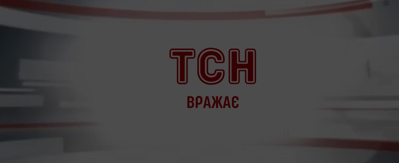 Обзор 8-го тура чемпионата Украины (видео)