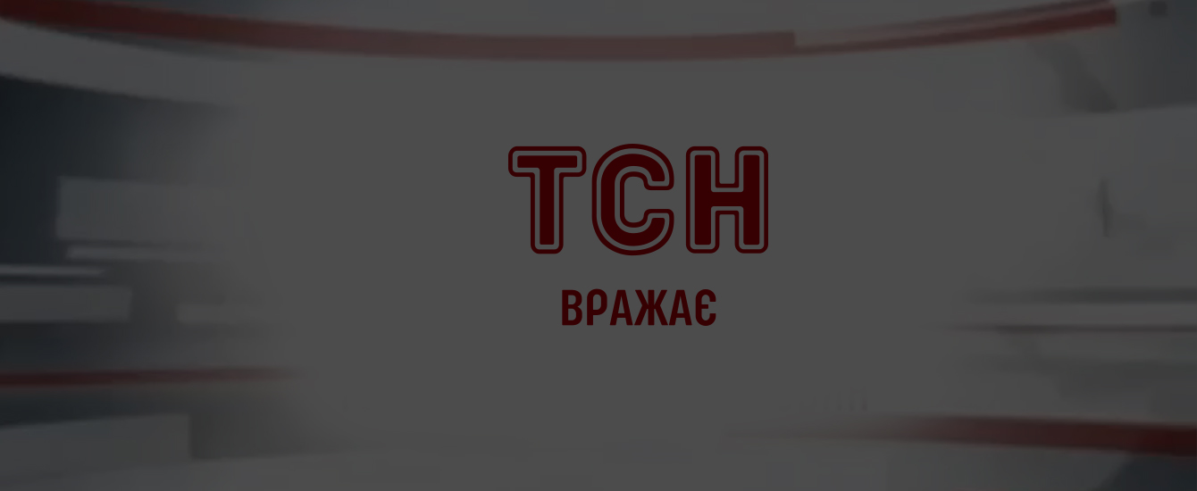 Украина одержала третью победу на чемпионате мира по хоккею